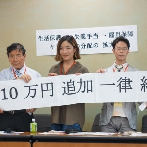 氷河期世代の団体「10万円給付金、今年も配って」「激しいインフレ起きてない」