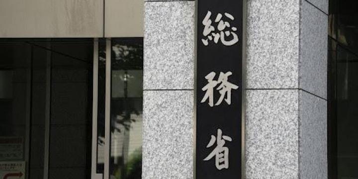 渋谷区「LINEで住民票請求」めぐる総務省対応を批判「自治体の挑戦を許容できる寛容な国であってほしい」
