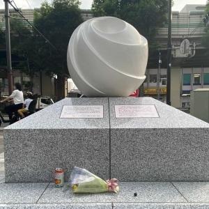 池袋暴走、90歳飯塚氏の実刑確定 収監されるのはいつ?