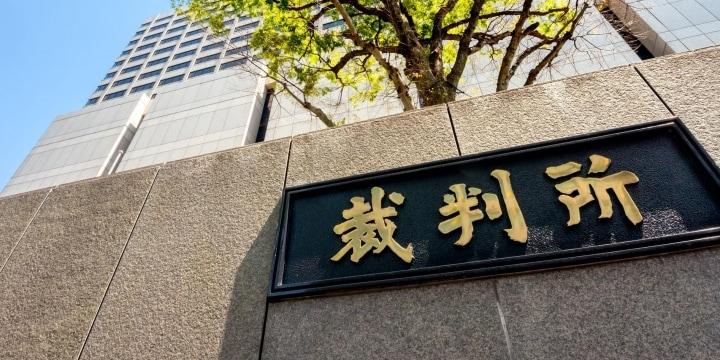 山口敬之さん、控訴審の陳述書を公開 伊藤詩織さん主張に「明らかなウソや矛盾」と反論