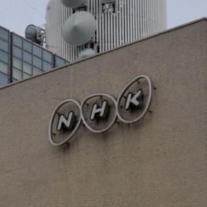 NHKスタッフが生放送中に「襲われた」と心配の声、広報に尋ねた結果は?