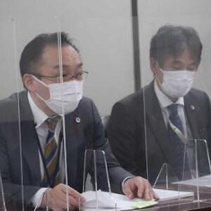 東京拘置所、就寝と昼寝以外は「横になったらダメ」 弁護士会が「人権侵害」改善求める