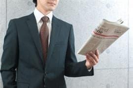 消費増税の「転嫁拒否」を監視する専門調査官――「転嫁Gメン」の任務とは?
