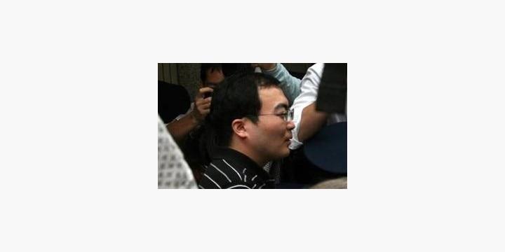 PC遠隔操作事件・片山祐輔被告人の「保釈」取消し――どんな場合にそうなるのか?