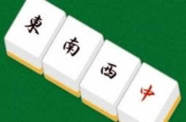 なぜ「賭け麻雀は違法」なのに「賞金総額1000万円」の麻雀大会はOKなのか?