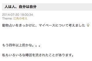 江角マキコさん「ママ友いじめ」騒動 「ひどい噂」を流されたら、どうすればいいの?