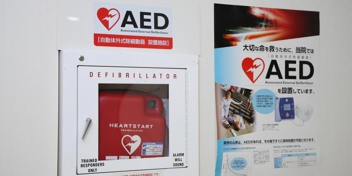 「AED」のため女性の服を切ったら「痴漢」扱いされた――人命救助でもダメなのか?