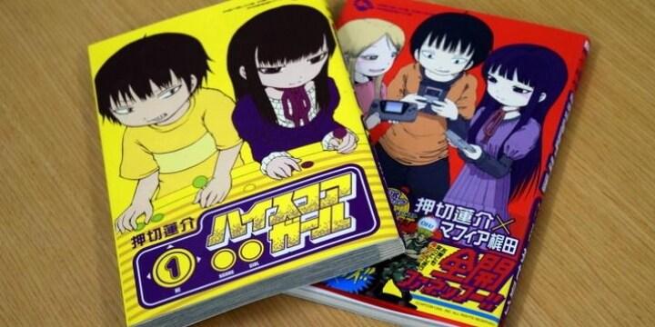 「著作権侵害かは微妙なケース」福井健策弁護士が「ハイスコアガール事件」を読み解く