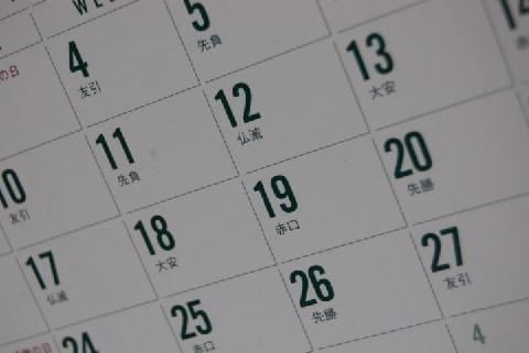 日雇い派遣の禁止は意味がなかった? 新たな人材事業「日々紹介」をどうみるべきか