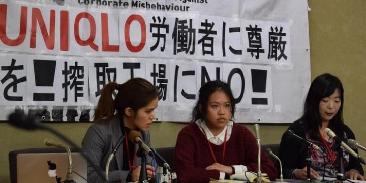 ユニクロ下請け工場「罰金で労働者を管理していた」香港NGOが調査結果を発表