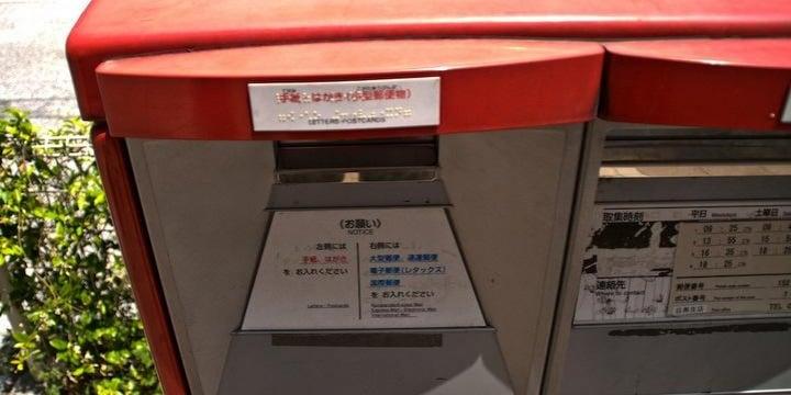 バイクが水路に落ちて「郵便物500通」が消えた――日本郵便に「賠償責任」はない?