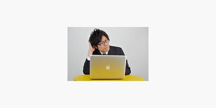 通信障害でネットが使えない! 仕事で発生した損失を補填してもらえるか?