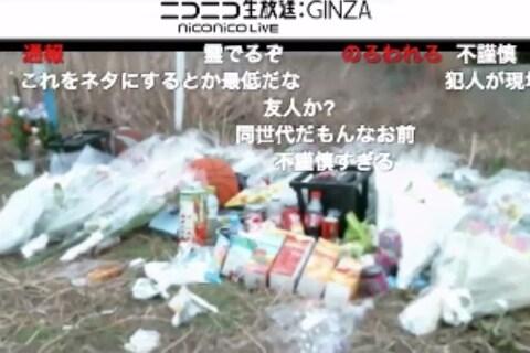 川崎中1殺害「ここが犯人の自宅らしいよ」実名さらしネット中継、どんな問題がある?