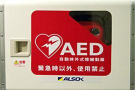 緊急時にAEDが「バッテリー切れ」 その責任は誰がとる?