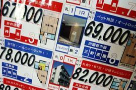 借家に引越してみたら「広告と違う!」 解約してお金を取り戻せるか?