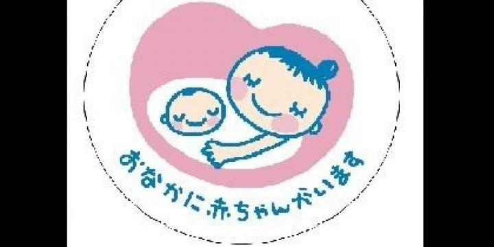 妊婦が殺害されたら「被害者」は1人か、2人かーーそもそも胎児は「人」なのか?