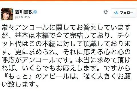 西川貴教さん「アンコールの義務はない」 観客のノリが悪い場合、しなくてもいい?