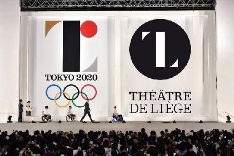 東京五輪エンブレム「劇場ロゴ」そっくり問題 「知的財産権」侵害の可能性は低い?
