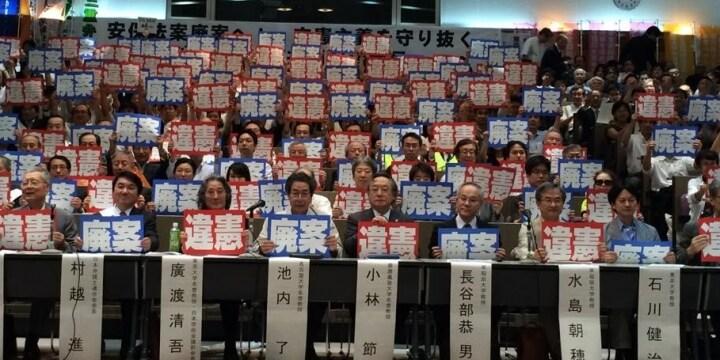 「憲法の危機だけでなく、知性の危機」安保法案反対の学者・弁護士300人が会見