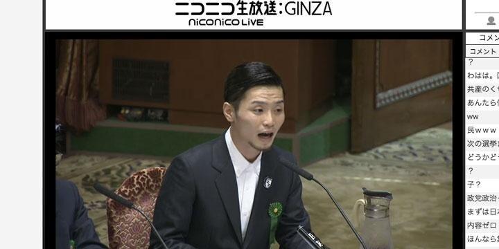 「国民をバカにしないでください」 SEALDs奥田愛基さんが国会で要望(全文)