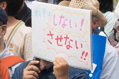 文科省の通知「高校生のデモ参加はダメ」が見直しへーー弁護士「解禁は当然」