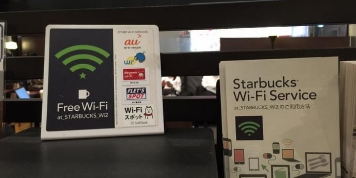 「お金ない」スタバの商品買わず、店外で「Wi-Fi」タダ乗り・・・法的にNG?