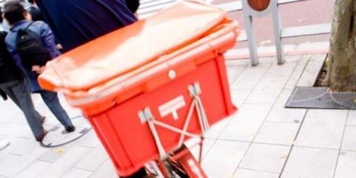 郵便局員が3万通の「郵便物」を配達せずーー日本郵便に賠償責任がないってホント?