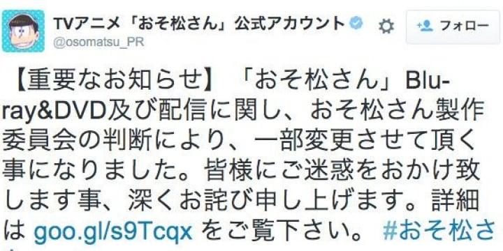 過激パロディで注目されたアニメ「おそ松さん」 巨人化した「チビ太」は著作権侵害?
