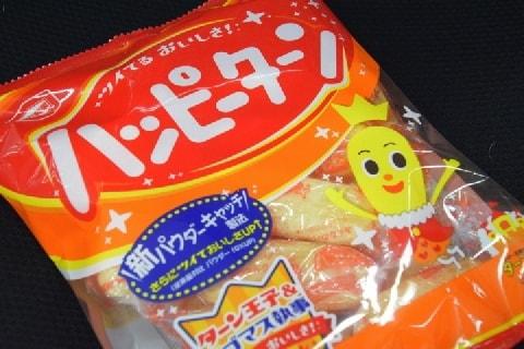 亀田製菓「ハッピーリターン制度」導入ーー退職者の「出戻り」を機能させるポイント