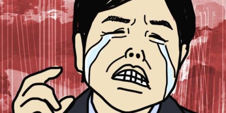 野々村竜太郎氏が初公判「欠席」 被告人不在のまま進めることはできないのか?