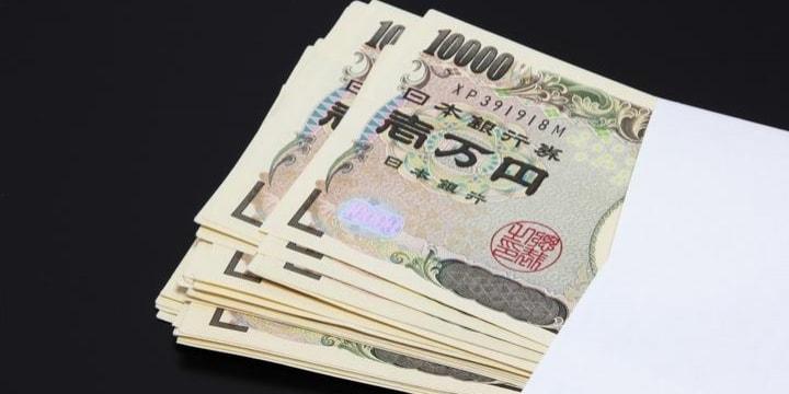 北海道電力が「ボーナス」の代わりに「生活支援金」を支給、どんな違いがある?