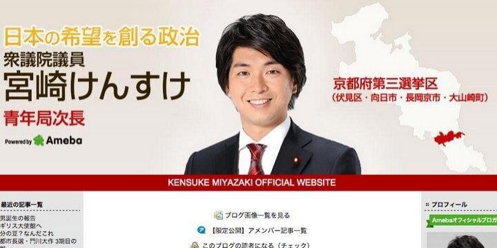 「育休」宮崎議員に浮上した「不倫疑惑」 離婚に追い込まれる可能性は?