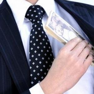 会社近くにコッソリ転居して「定期代」の差額1万円を懐に・・・こんな企みはダメ?
