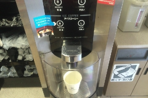 コンビニコーヒー「Rサイズ」を買ってマシンの「L」ボタン押す・・・これって犯罪?