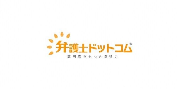 乙武さん妻の「謝罪声明」が波紋 「夫の不倫」の責任は妻にもあるのか?