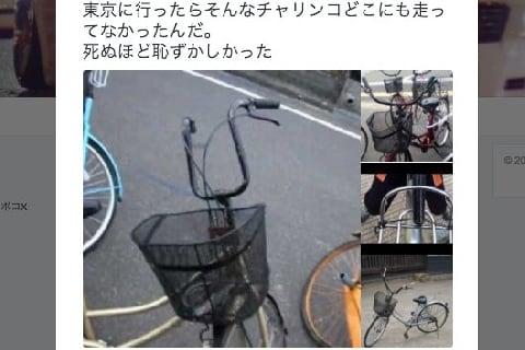 北関東でお馴染み?「鬼ハンドル」「カマキリハンドル」改造自転車は違法なのか