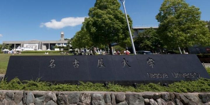 名古屋大で「ナンパ」していた男性逮捕…大学に立ち入っただけでも「犯罪」になる?