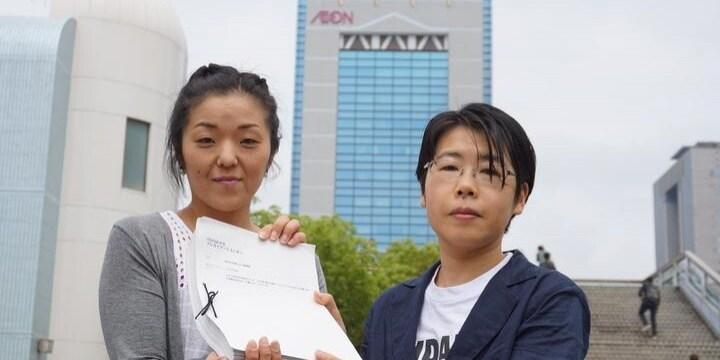 「育ハラ裁判」ネット署名1万人分をイオンに提出