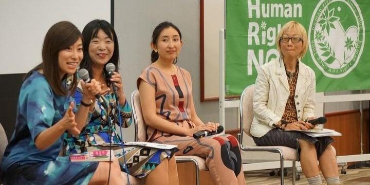 途上国の「労働搾取」で成り立つ「ファストファッション」、消費者はどうすべきか議論