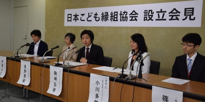 特別養子縁組の促進へ「こども縁組協会」設立、駒崎氏「虐待死のない社会にしたい」