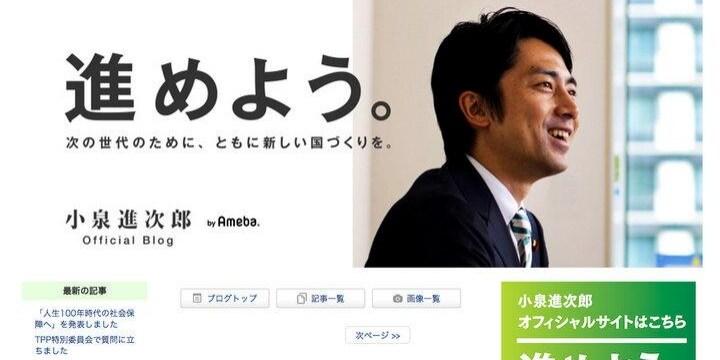 進次郎氏提言「健康ゴールド免許」、弁護士「憲法の理念に逆行」「構造改革そのもの」