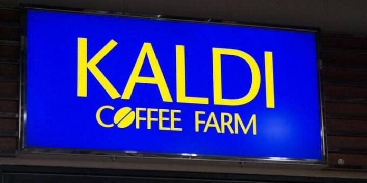 「カルディ」コーヒー「タダ飲み」目当て、買い物する気ゼロ…法的に問題ない?