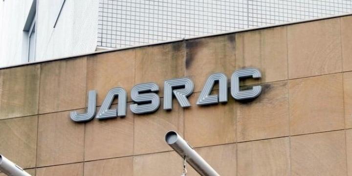 なぜ「JASRAC」はツイッターで「カスラック」呼ばわりされるのか?