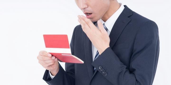親が自分名義の口座で積み立てた「600万円」が判明! 受け取った場合の贈与税は?