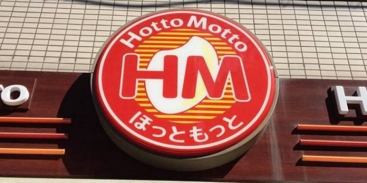 ほっともっと店長「名ばかり管理職」訴訟、静岡に続き、大分でも運営会社敗訴