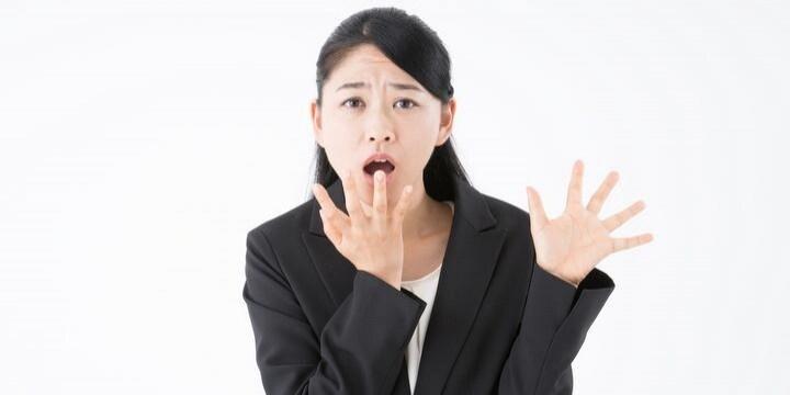 ハローワーク「求人情報」が実際と全然違うことが判明! どうすればいい?