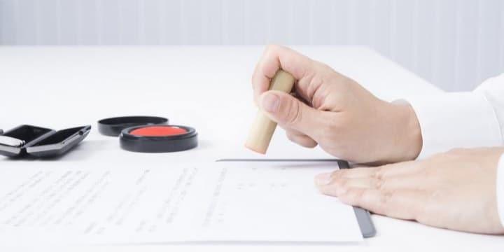 西山茉希さん、所属事務所から給与支払われず…芸能人と事務所の契約はどうなってる?