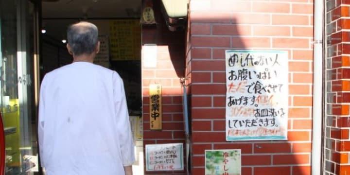 店主「心意気や」めし代のない学生「皿洗い30分」でタダ…餃子の王将出町店の35年