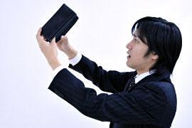 「給料差し押さえ」で会社に借金がバレたら、クビにされても仕方ない?
