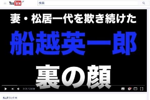 船越英一郎さんが松居一代さんに離婚調停申し立て…離婚が認められるためには?